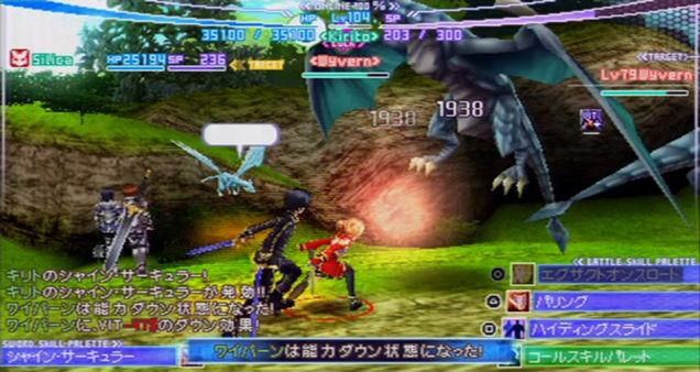 Sword Art Online: Infinity Moment